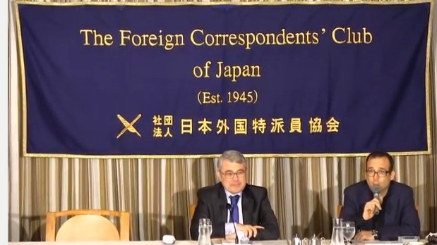 FCCJ - The Foreign Correspondents' Club of Japan