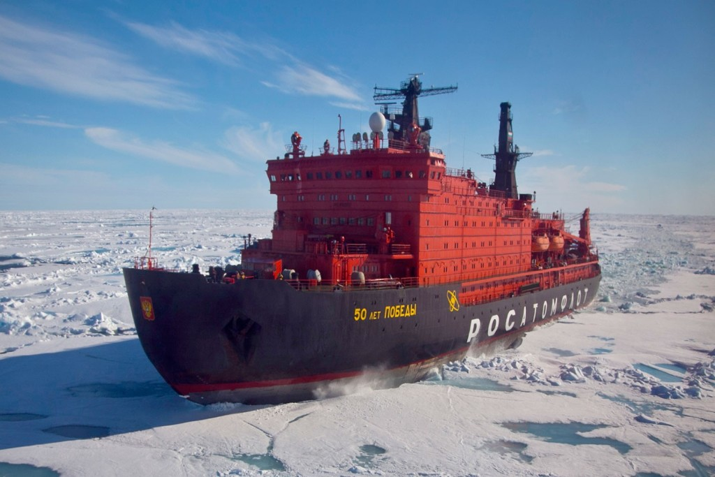 NECG #16 - icebreaker